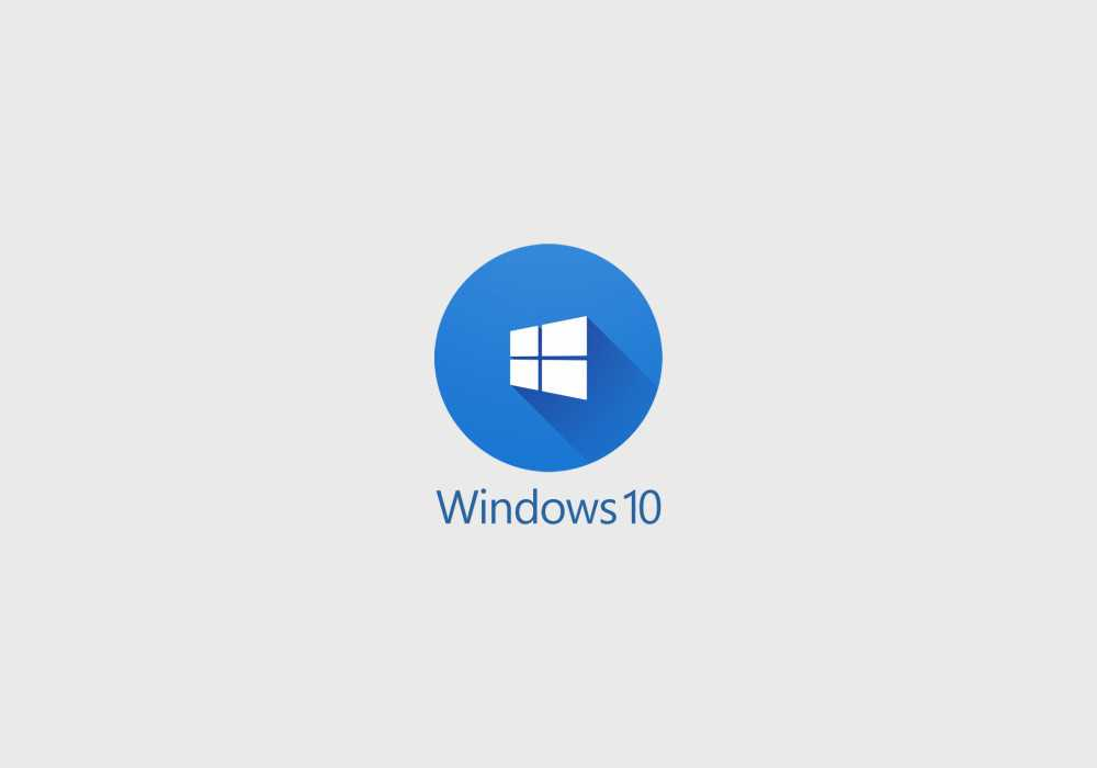Windows 10 - Initiation
